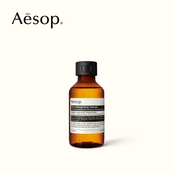 Buy Aesop Citrus Melange Body Cleanser 100mL Singapore