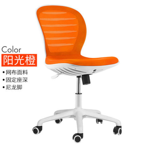 [Free Delivery] Futuristic Armless Modern Comfortable Office Study Chair