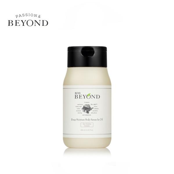 Buy BEYOND Deep Moisture Body Serum In Oil 200ml (Expiry date: 7 Dec 2021) Singapore