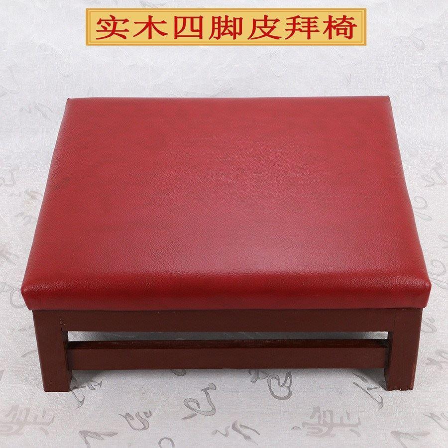Buddha Pad Prayer Mats Solid Wood Household Buddhist Offering Legs Genuflect Stool Buddha Chair Kowtow Prayer Mat Meditation Pad da zuo dian