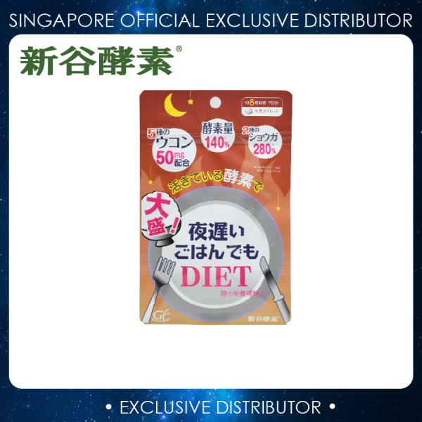 Buy [Shinya Koso] Late Night Meal Diet Enzyme (Oomori 7days) Singapore