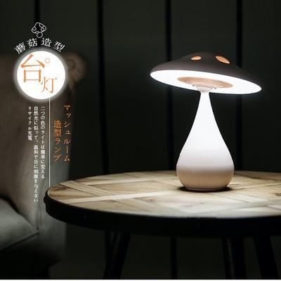 MISSHER ★Mushroom Air Purification Lamp ★Touch Tap Night Light Stick On Lamp Cabinet Light Fashion Reading TL01