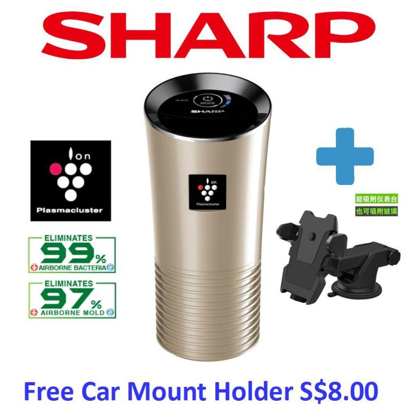 Car Air Purifier , Freshener Ionic Ion Generator Ionizer  Remove Dust, Pollen, Smoke and Bad Odors , Sharp USB (Free Car Mount Holder) Singapore