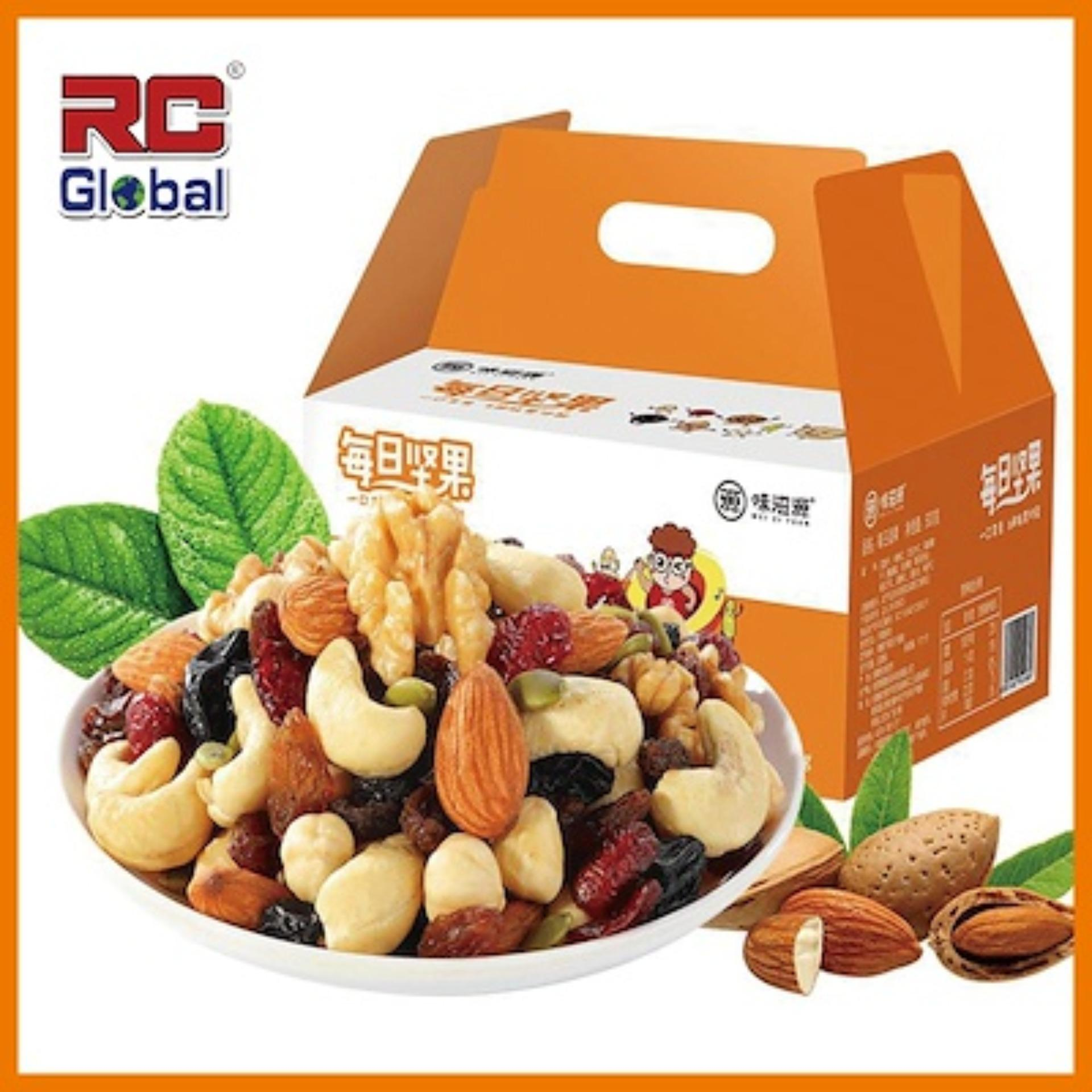 RC-Global Premium Daily Nuts / Mixed Nuts / healthy foods / Finger Foods /  Healthy snacks / Natural nuts (30 stanches x 20g) for all ages