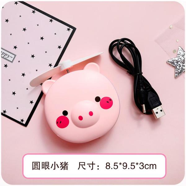 Piggy Shaking of the Three Makeup Mirror Small Fan Light Included Cute Cartoon Students Portable Electric with Small Mirror Celebrity Style