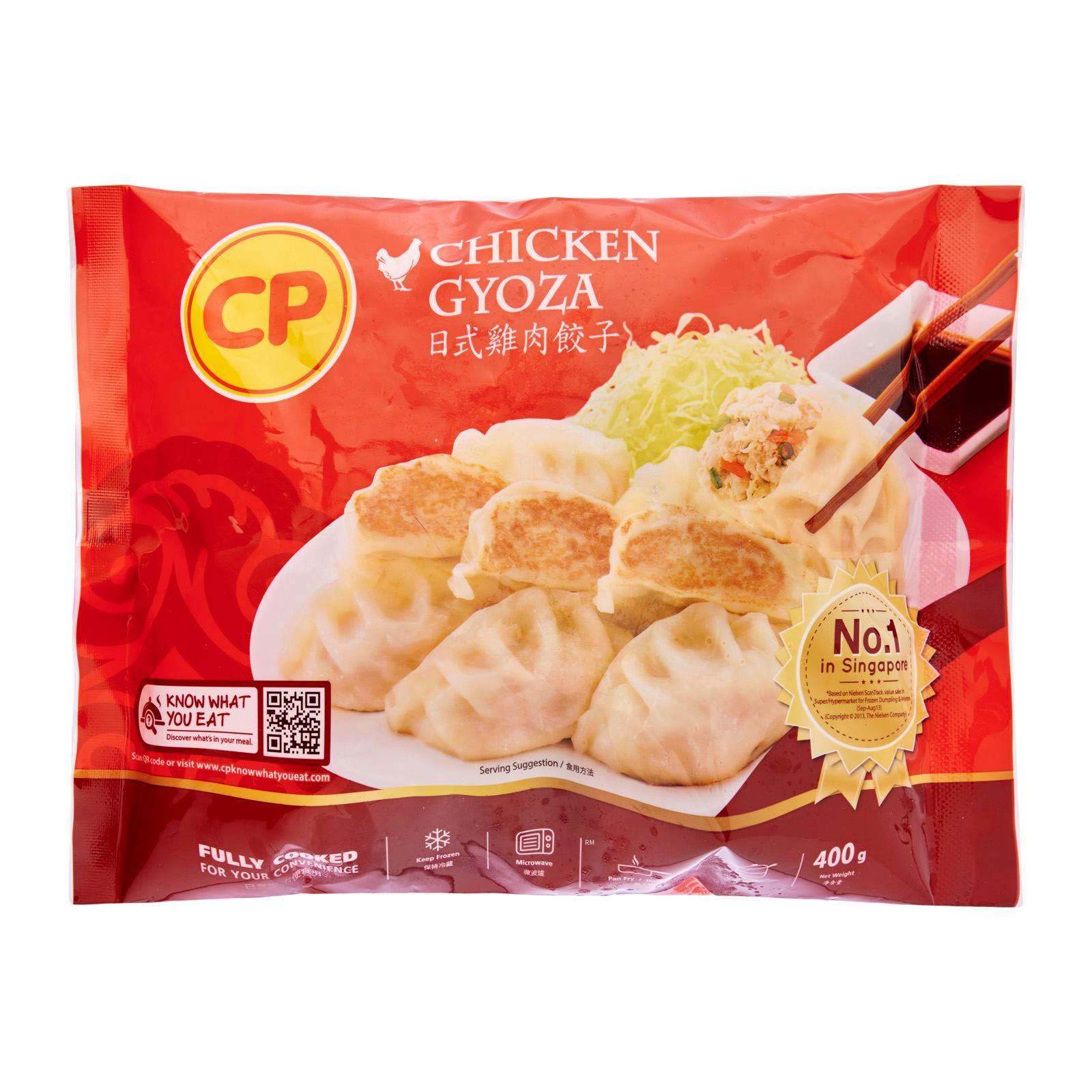 CP Chicken Gyoza - Frozen