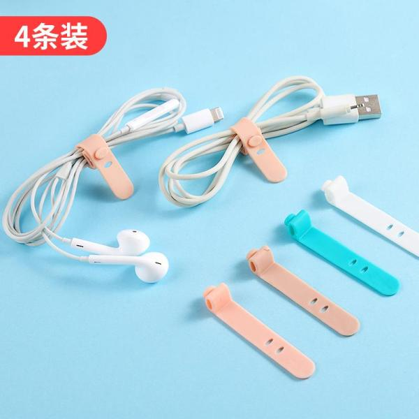 Pack of 4 Silicone Strap Cord Manager Anti-Lost Headset Charging Cable Strapping Storage Button Data Cable Wire Wound
