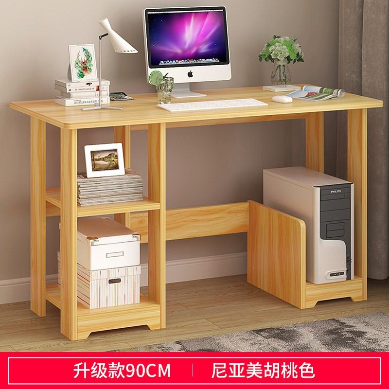 Aimero Shop Bookcase Desk One-piece Computer Desk Desktop Table Simple IKEA Economy Study Table Office