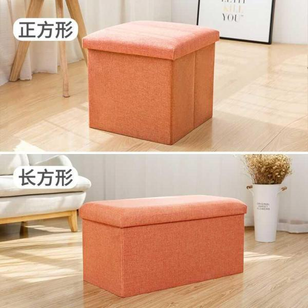 Storage Chair Storage Stool Home Stool to Sit Adult Rectangular Sofa Footstool Folding Cloth Storage Box