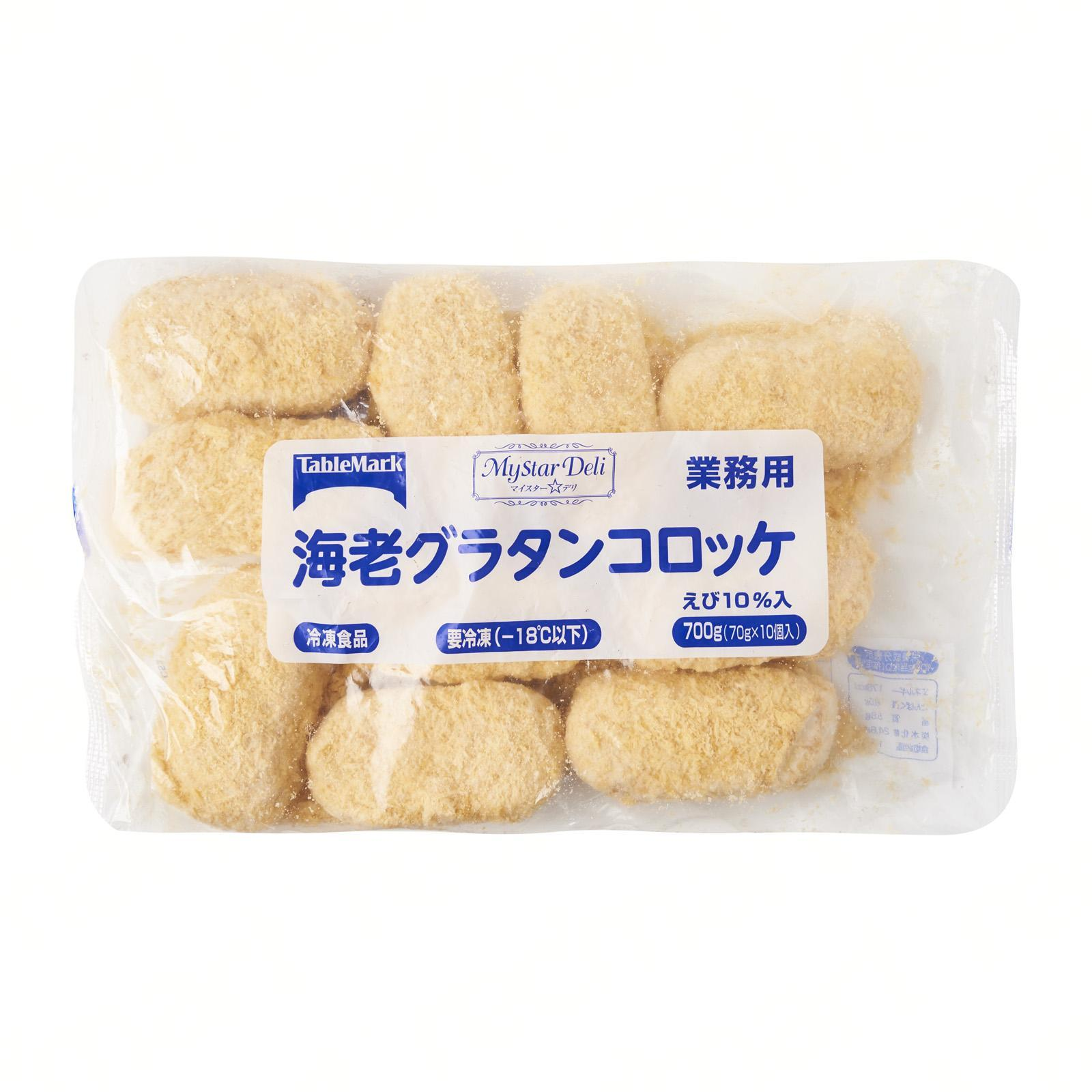 Tablemark Ebi Prawn Cream Croquette - Frozen - Jetro Special By Redmart.