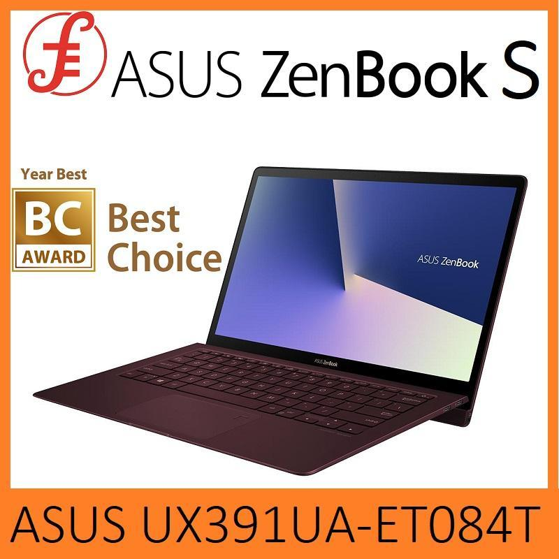 ASUS ZenBook S UX391UA-ET084T | 13.3 | i5-8250 | 8G Ram | 512G SSD