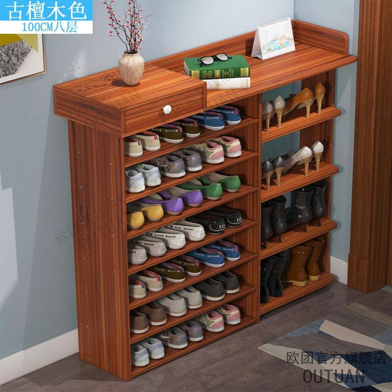 Shoe Rack Simplicity Multilayer Storage Household Economy Solid Wood Color Zhi Wu Jia Zi Doorway Large Capacity Province Space SHOEBOX