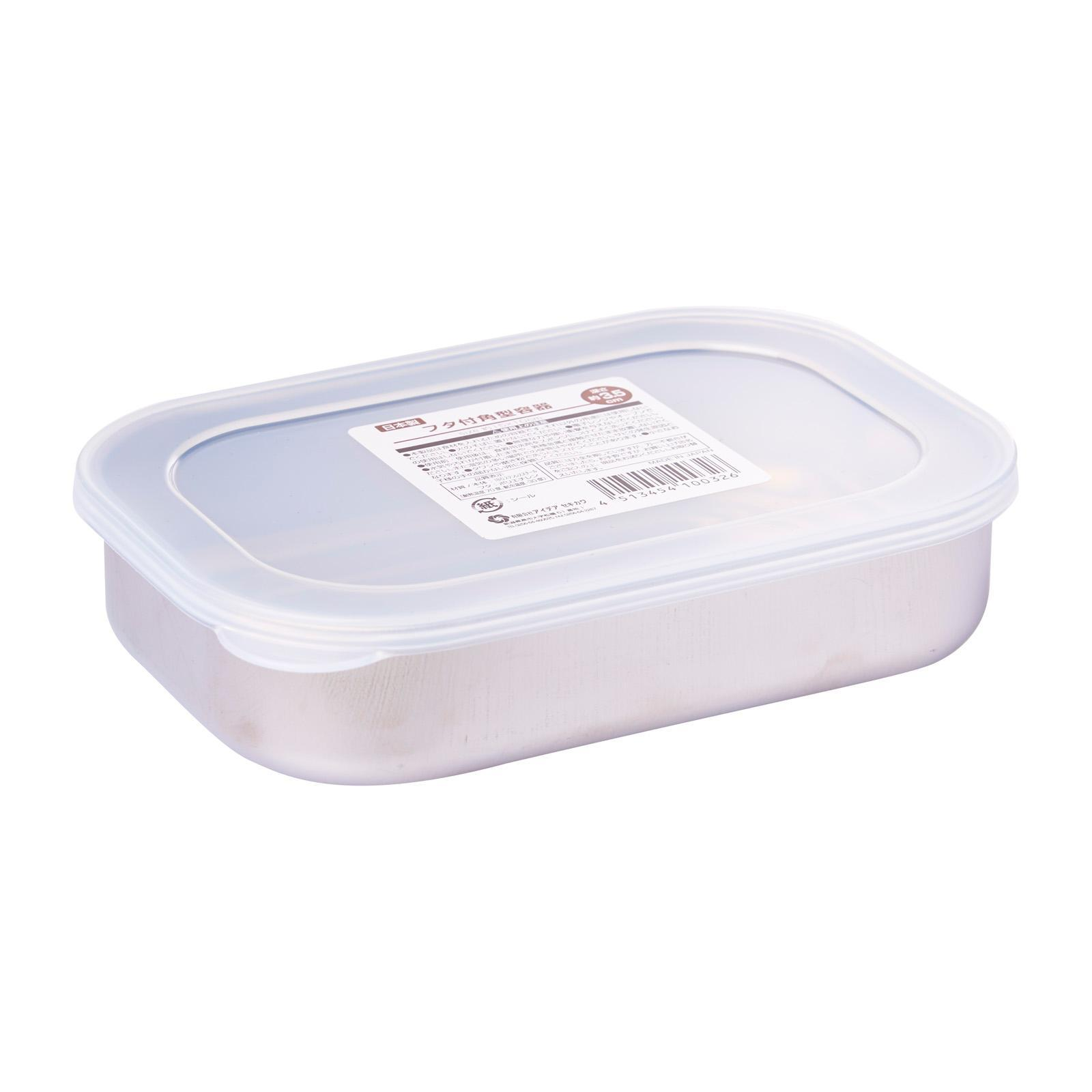 Echo Stainless Steel Container (Rectangle)