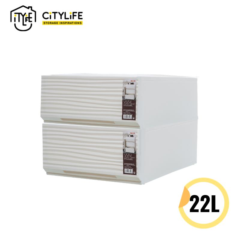 Citylife VIVI 22L Single Tier Cabinet (Wave Series) - Bundle of 2