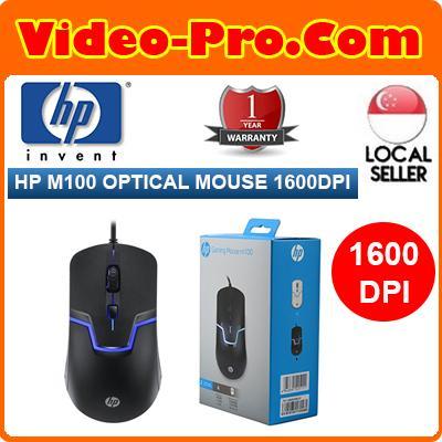 HP M100 OPTICAL MOUSE 1600DPI