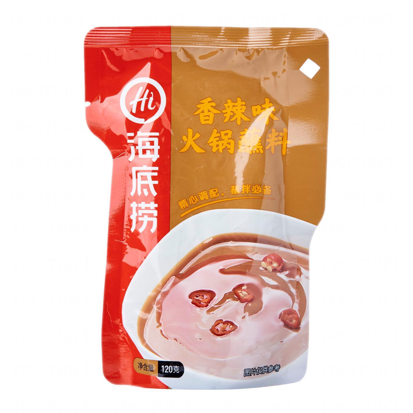 Hai Di Lao Xiang La Sauce - By FOOD SERVICE