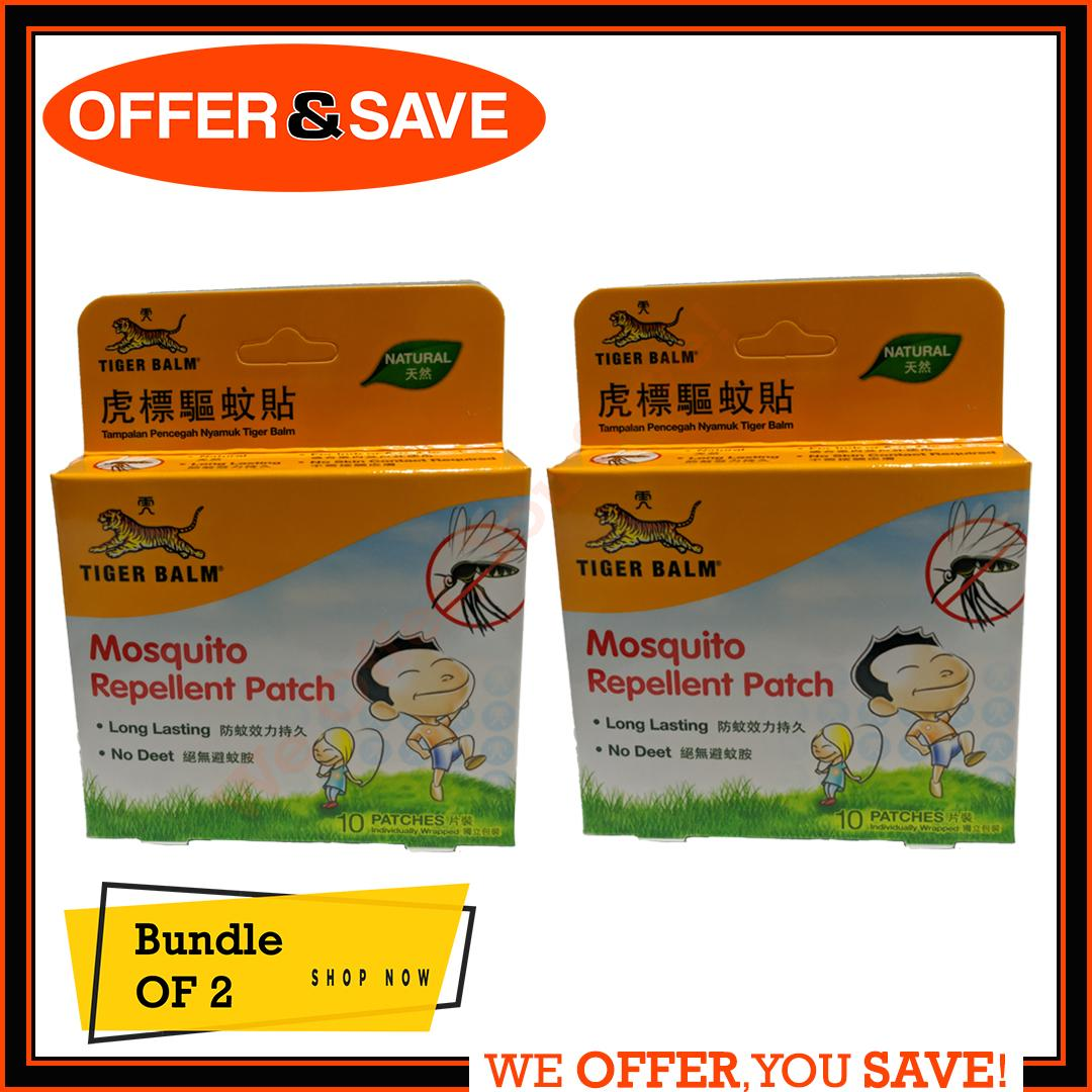 [Bundle Of 2] Tiger Balm Mosquito Repellent Patch