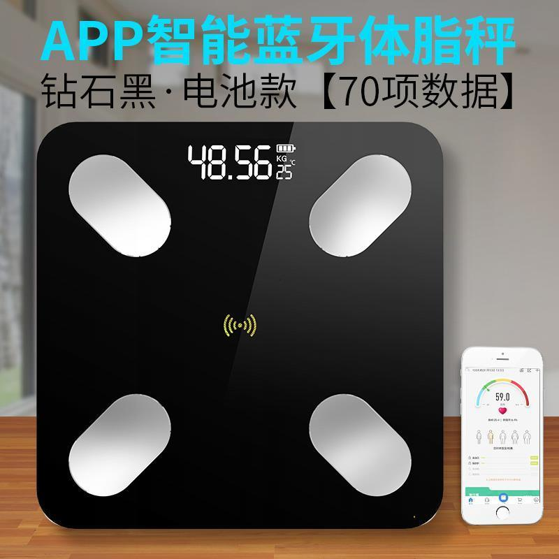 Jaco Bluetooth Smart Body Fat Scale Electronic Scale Household Human Body Xonix Physical Losing Weight Weighing Of Fat By Taobao Collection.