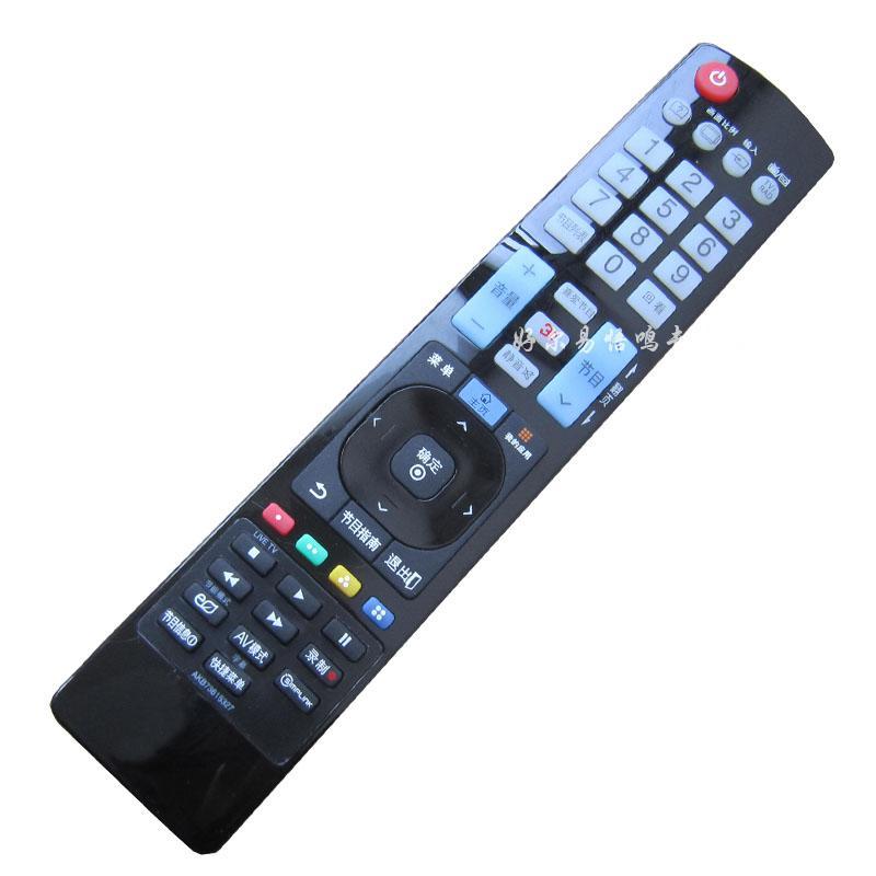HEALLER Easy to LG Liquid Crystal 65 LG 63CJ 60 LG 63CJ-CA 55 LG 63CJ-CA  55UJ6800 Remote Control