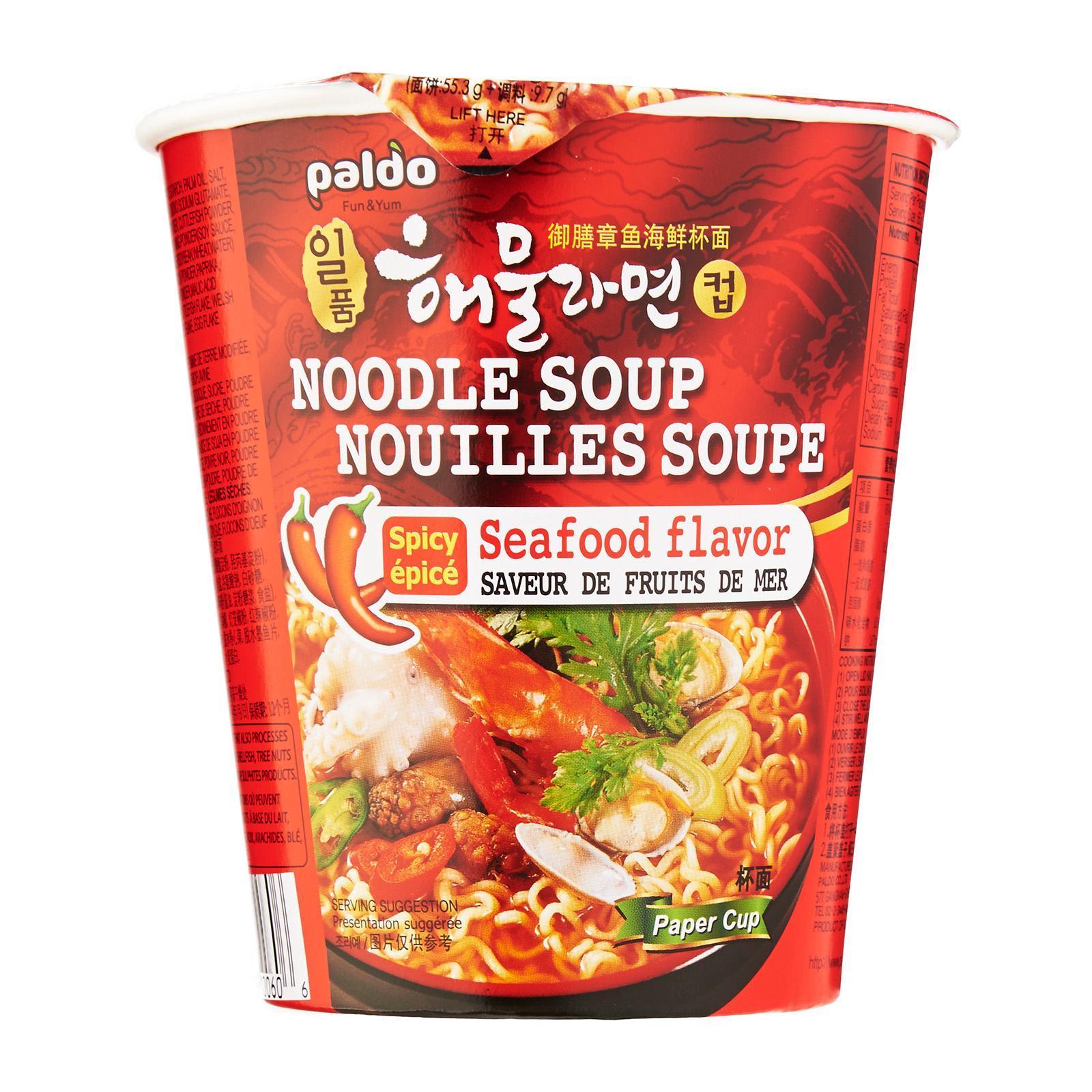 Paldo Seafood Cup Noodle Soup Seafood Flavor Noodles