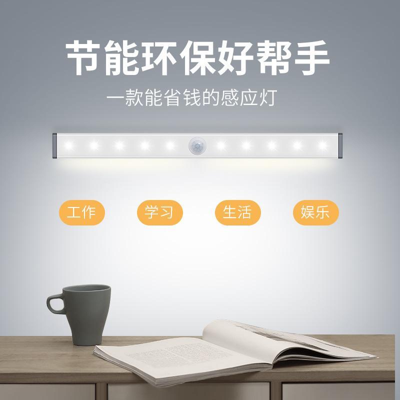 Motion sensor Led light Led Night Light with PIR Motion Sensor USB Rechargeable - warm