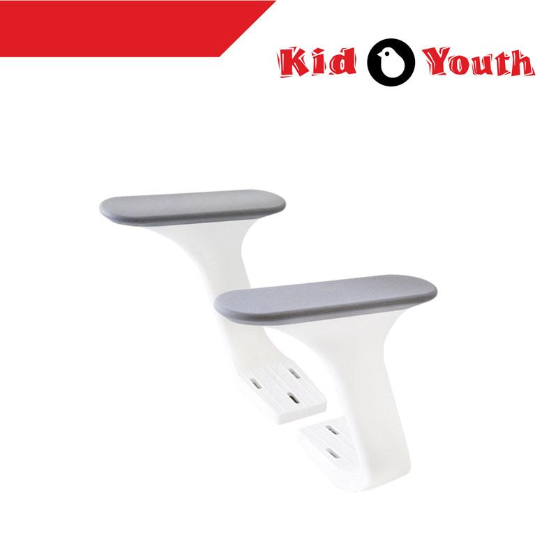 Kid2Youth Study Chair Armrests