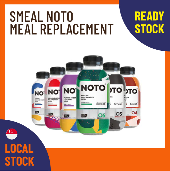 Buy Smeal NOTO Meal replacement SUPERFOOD MILK TEA slimming drink Singapore