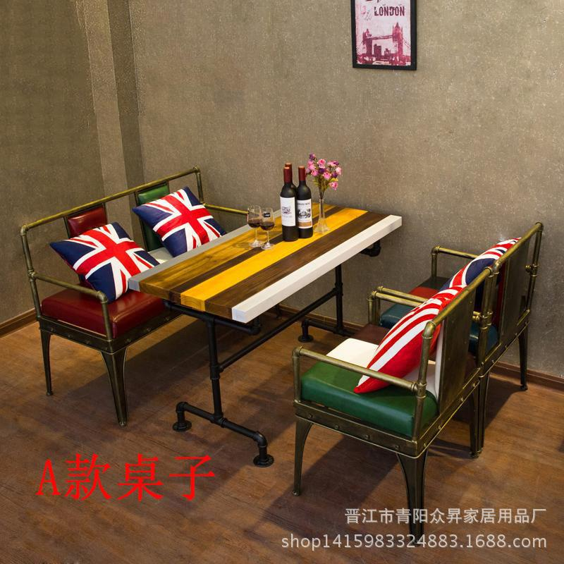 American Iron Art Solid Wood Dining Tables And Chairs Set Vintage Bar Cafe Pipe Tables And Chairs Western Restaurant Hot Pot Card Slot