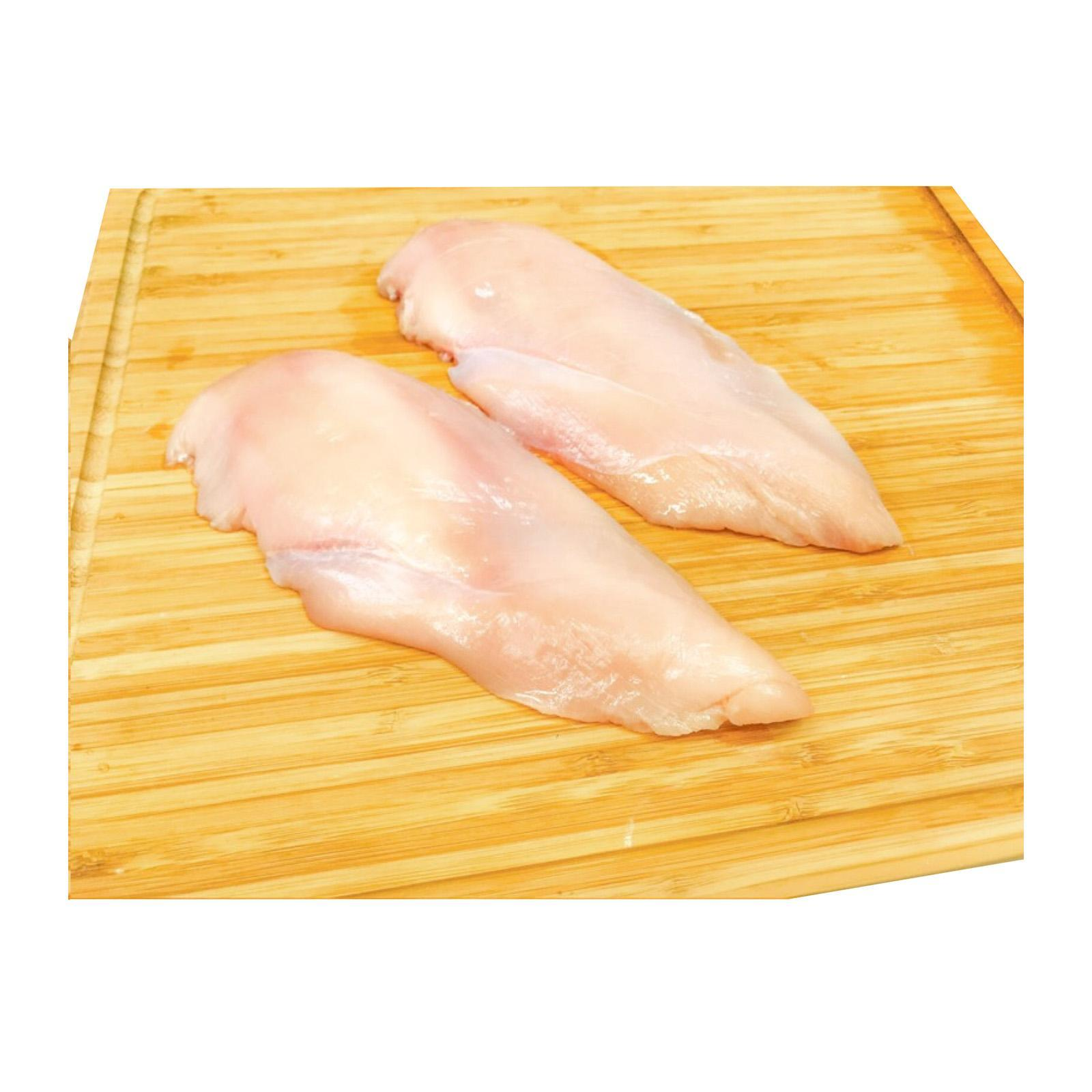 Master Grocer 99% Fat Free Chicken Breast Skinless Pre-Portion 2pcs - Chilled