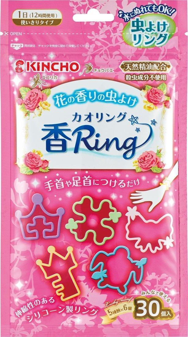 Kincho Mosquito Repellent Wrist Bands Flower Scent (30 pics/bag)