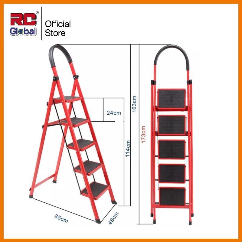 RC-Global Ladders / Household Ladders / Step Ladders  (3 - 6 steps, Carbon steel)   家用人字梯 3-6 步梯