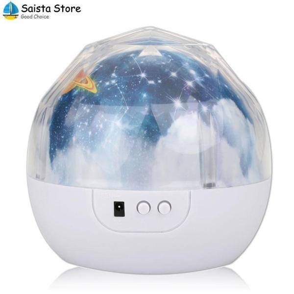 Saista Night Lamp Night Light LED Night Light LED Projector Light Planet USB Holiday Lighting Outdoor Xmas Gift