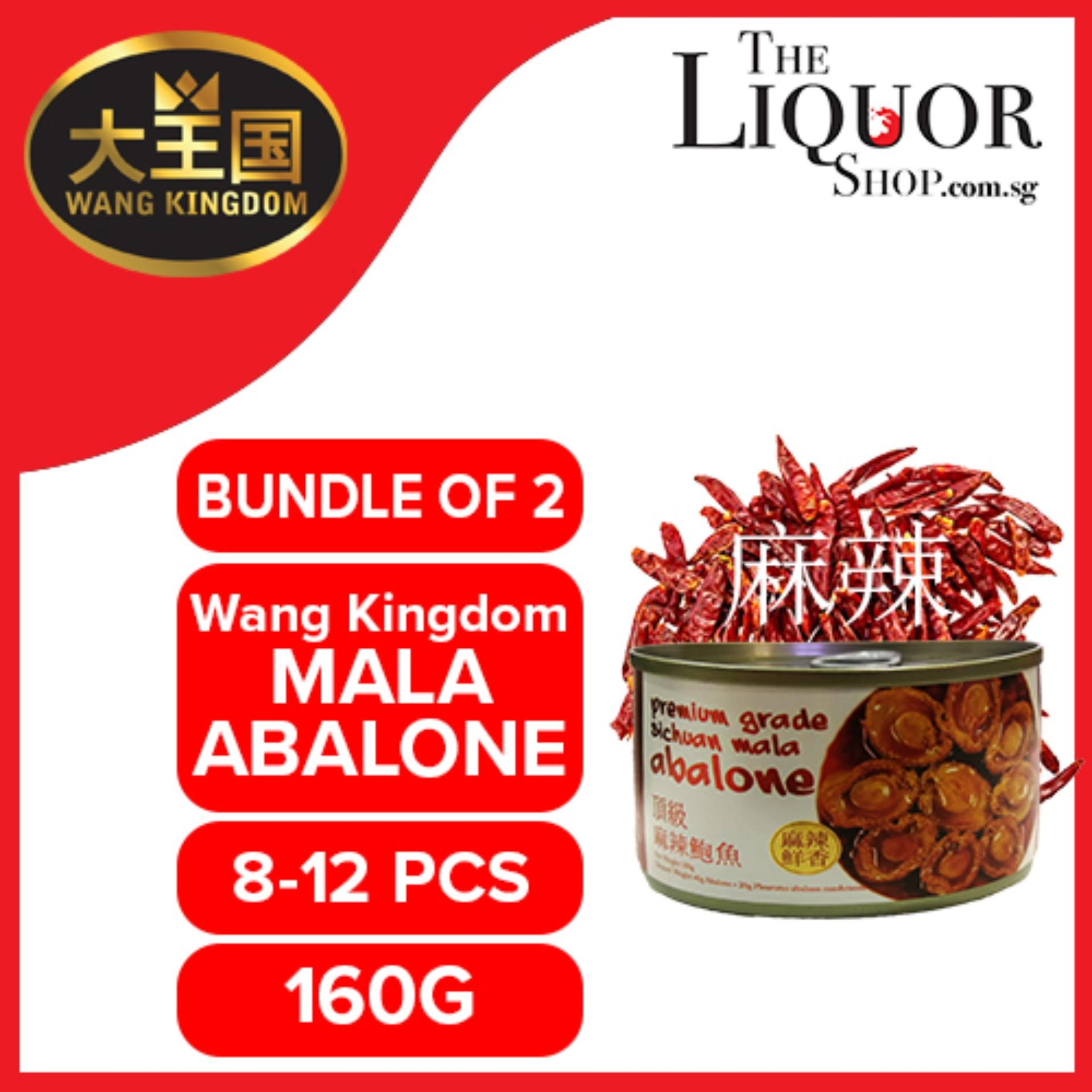 Bundle Of 2 Wang Kingdom Mala Abalone By The Liquor Shop