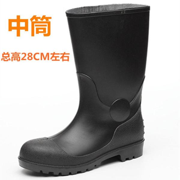 Steel Head Rain Shoes Long Labor Boots Anti-Smashing and Anti-Penetration Construction Waterproof Boots Shoe Cover Security Industrial and Mining Boots