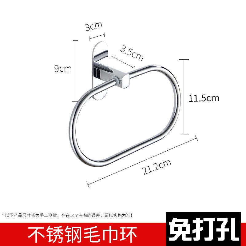 Non perforated bathroom towel ring stainless steel towel hanging towel ring bath towel ring toilet round towel rack