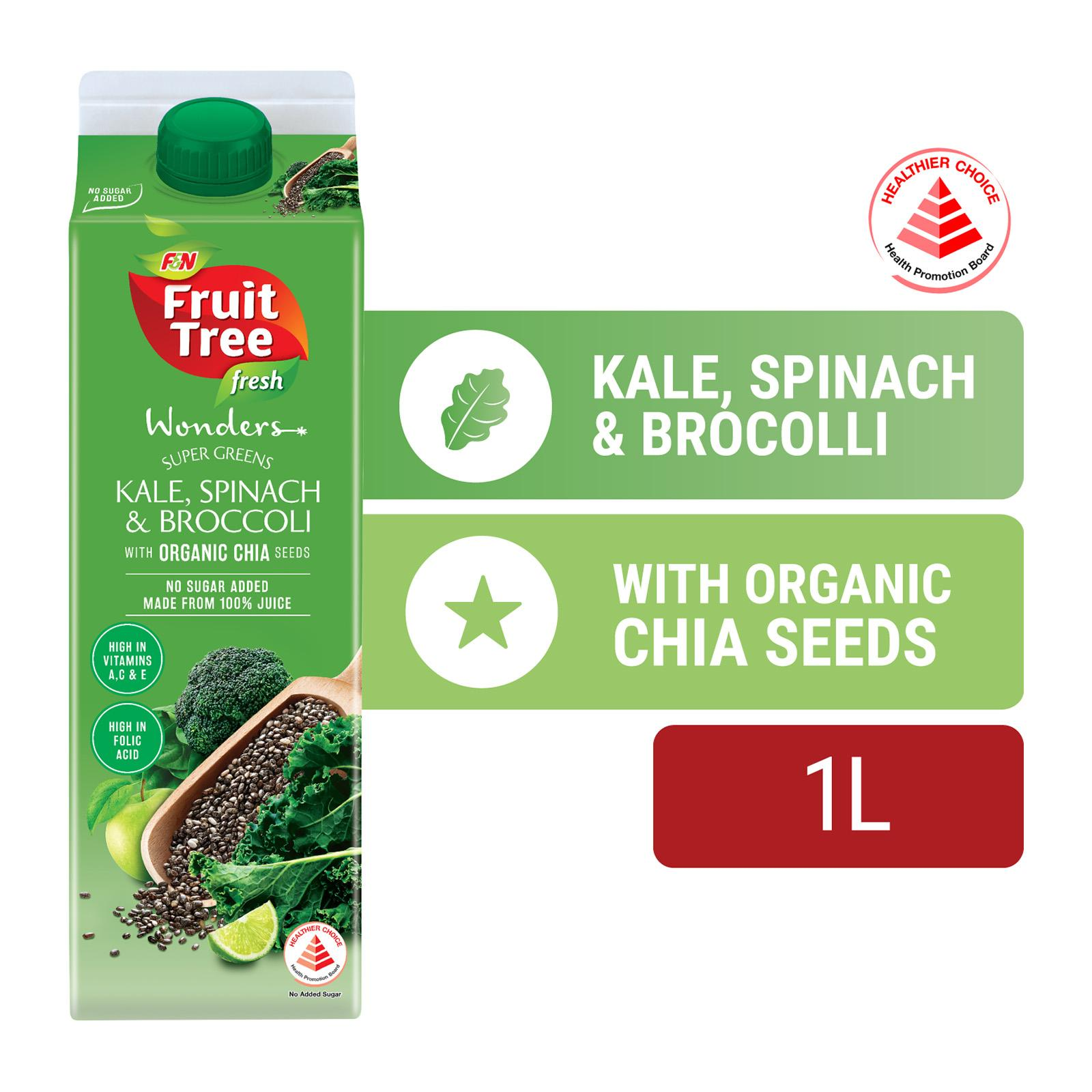 F&N Fruit Tree Fresh Wonders Kale Spinach and Broccoli Mixed Juice With Chia Seeds NSA