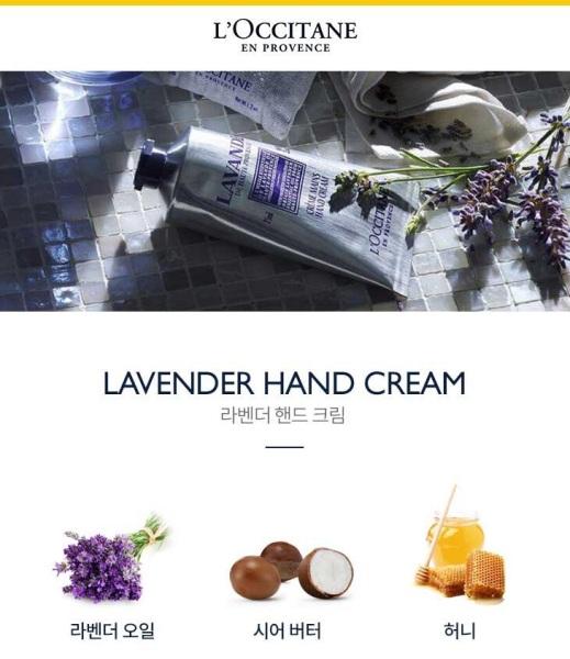 Buy Lavender Hand Cream (30ml) Singapore