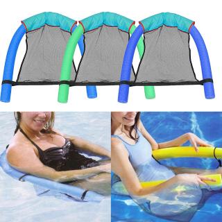 1 Chiếc Ghế Nổi Đựng Mì Hồ Bơi 130 150Cm, Bơi Ghế Đồ Chơi Ghế Giường Du Lịch Cho Người Lớn thumbnail