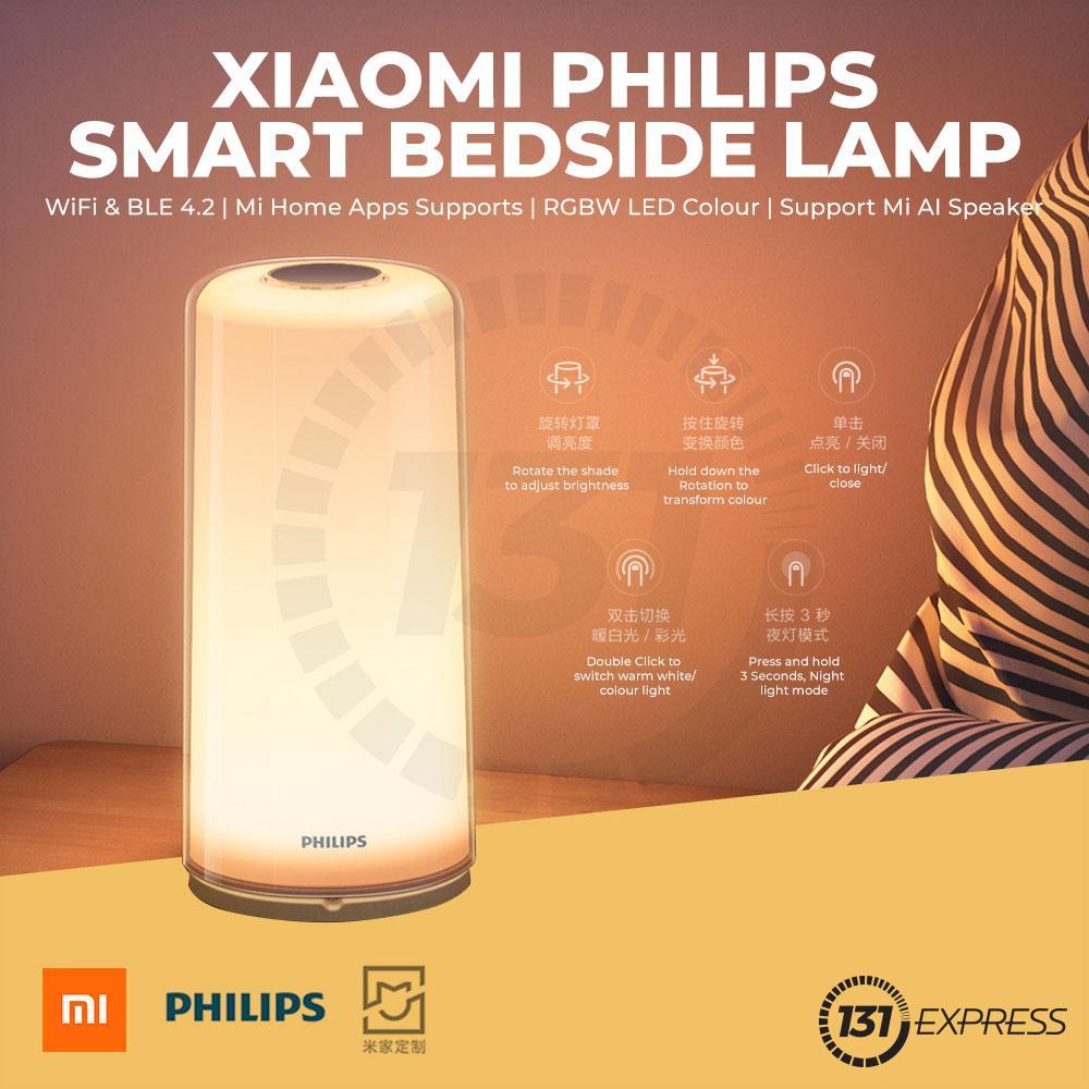 Xiaomi Philips Smart Bedside Lamp