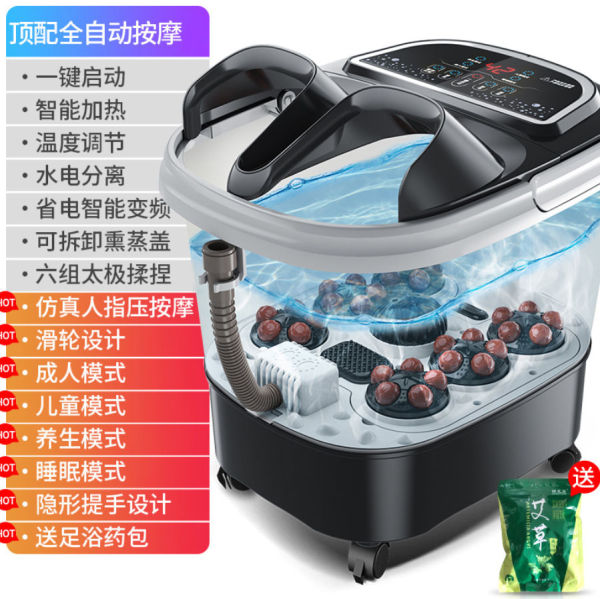 Buy Antarctic foot bubble bucket foot massage basin bath machine foot washing basin electric massage Singapore