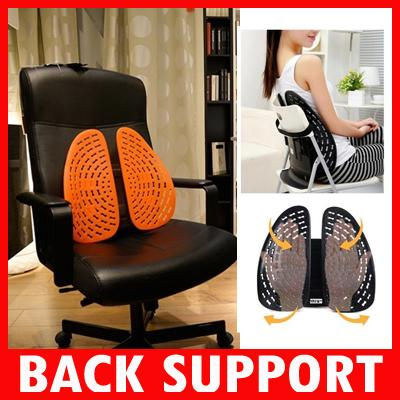 [SG Local Seller]  BACK SUPPORT LUMBAR SUPPORT FOR OFFICE CHAIR CAR SEAT ERGONOMIC CHAIR iWaist T1603