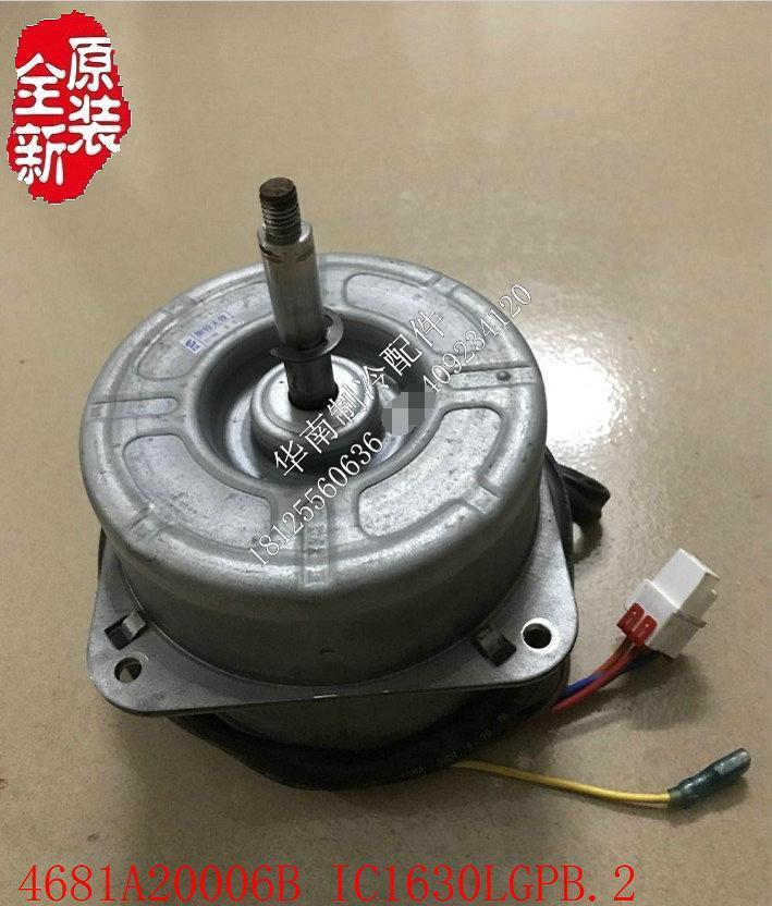 8 Baru LG Pendingin Ruangan Suku Cadang Mesin Kipas Angin Motor 4681A20006B/H Motor IC-1630 LG PB