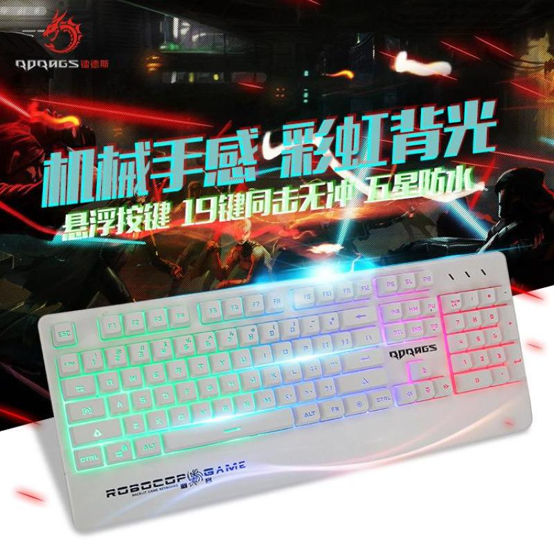 Boss New Style. R400 Cool Rainbow Backlight Game Characters Shining Chicken Big Wrist Splint Internet Cafe Keyboard Brand New Singapore