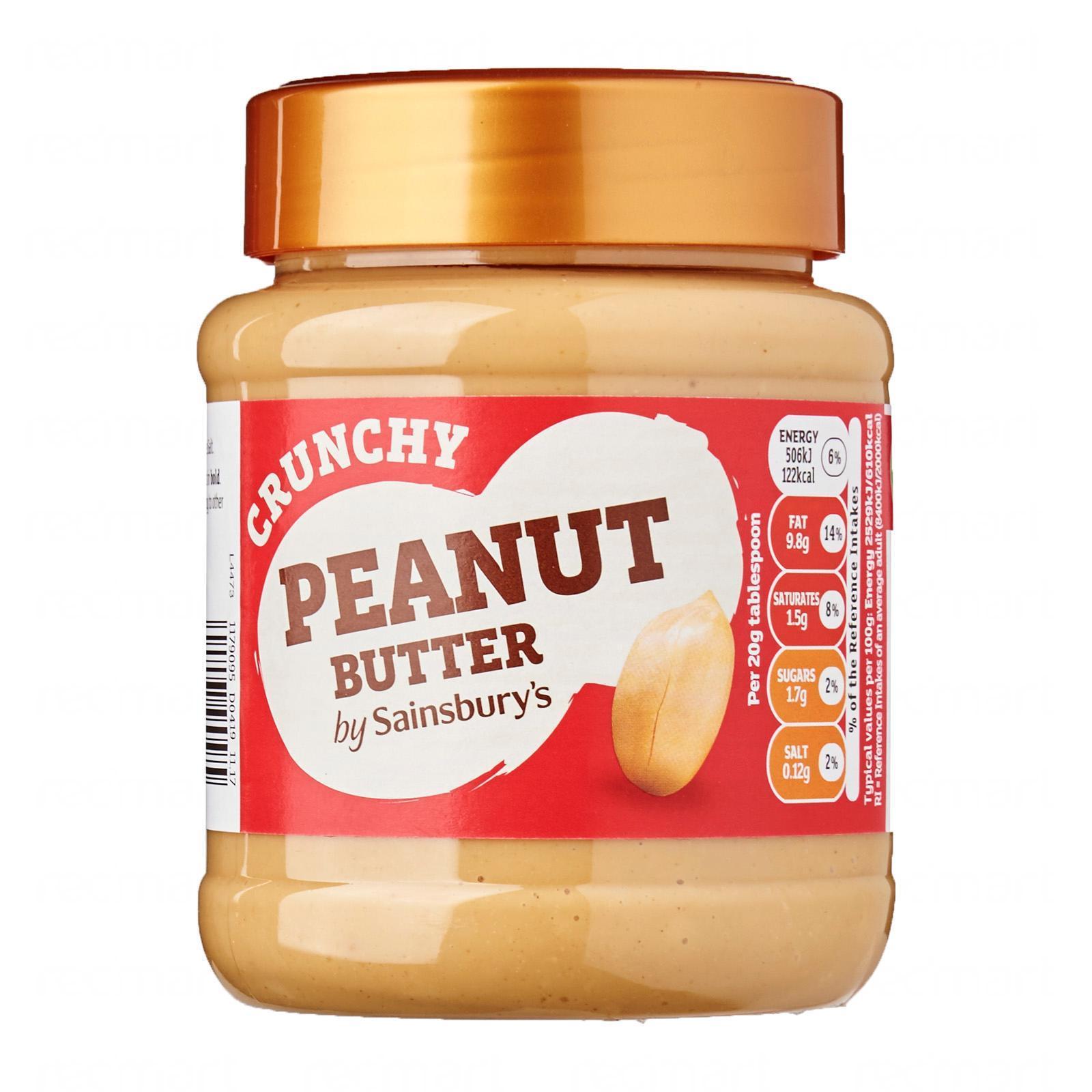 Sainsbury's Crunchy Peanut Butter