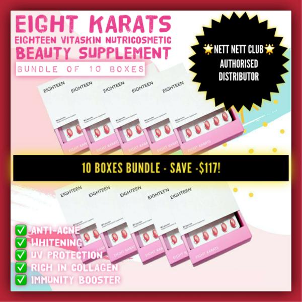 Buy Bundle of 10 Boxes - Eight Karats Eighteen Vitaskin Nutricosmetic Beauty Supplement Immunity Booster Singapore