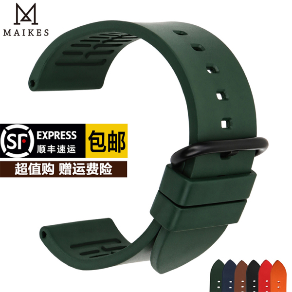 Fluorine Rubber Watch Strap Male Sports Silica Gel Watch Bracelet Alternative Rolex Green Water Ghost Omega Huawei GT Watch Band Malaysia