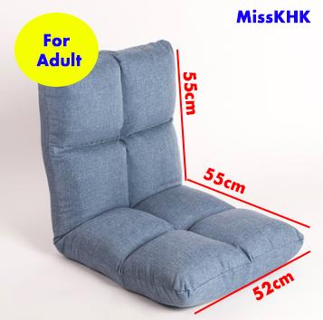 INSTOCK Floor Chair Sofa Relax Reclining