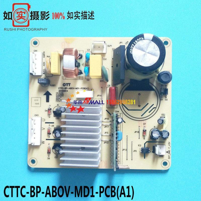 Baru Kompresor Kulkas Papan Kontrol Transformasi Frekuensi Motherboard CTTC-BP-ABOV-MD1-PCB (A1)