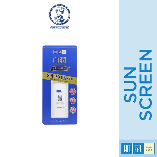 Buy Hada Labo Premium Whitening UV SunScreen SPF50/PA+++ 30g Singapore