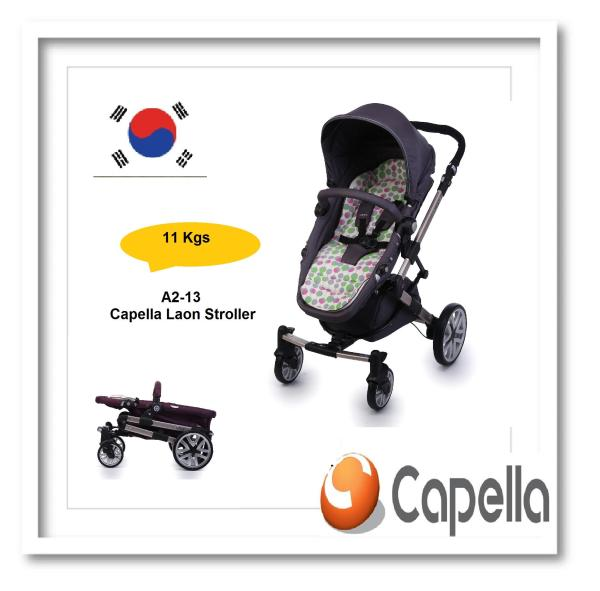 Capella® A2-13GRY Laon Stroller Singapore